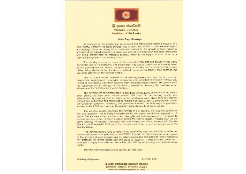 Message of H.E. the President on May Day