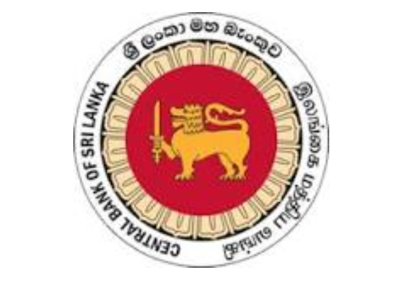 17. Revamping Currency Operations at Currency Department of the Central Bank of Sri Lanka