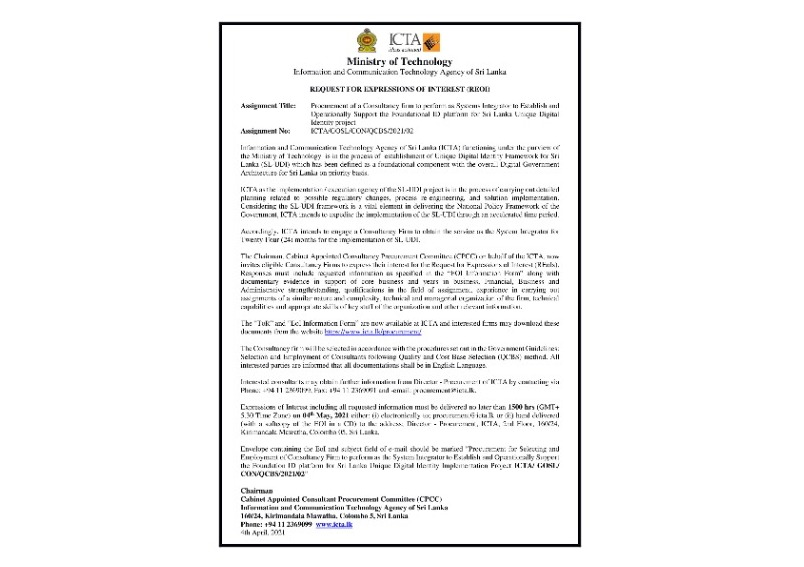 30.Procurement Notice of Information and Communication Technology Agency of Sri Lanka