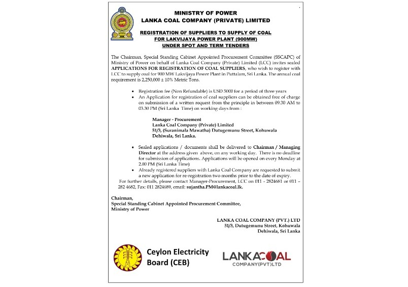 31. Cir 125-Procurement Notice of Lanka Coal Company {Pvt } Ltd
